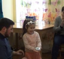 Children's Support Foundation Center (CSFS)